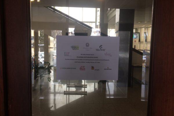 6th IBF 2018 - Entrance